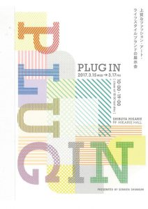 PLUG IN AW Collection  a+koloni