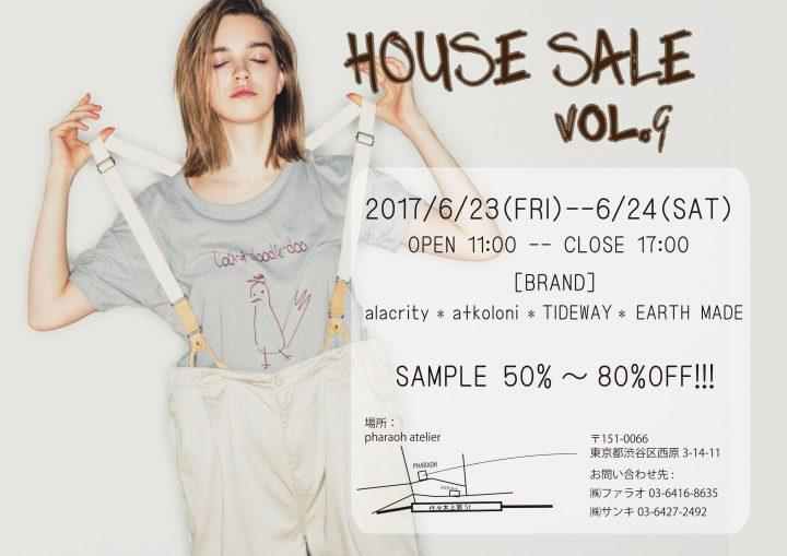 HOUSE-SALE-9-photo