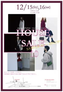 HOUSE SALE 10