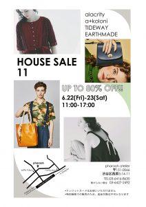 HOUSE SALE 11