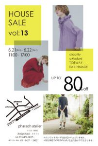 HOUSE SALE VOL.13