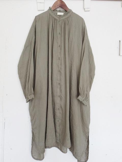 20047019